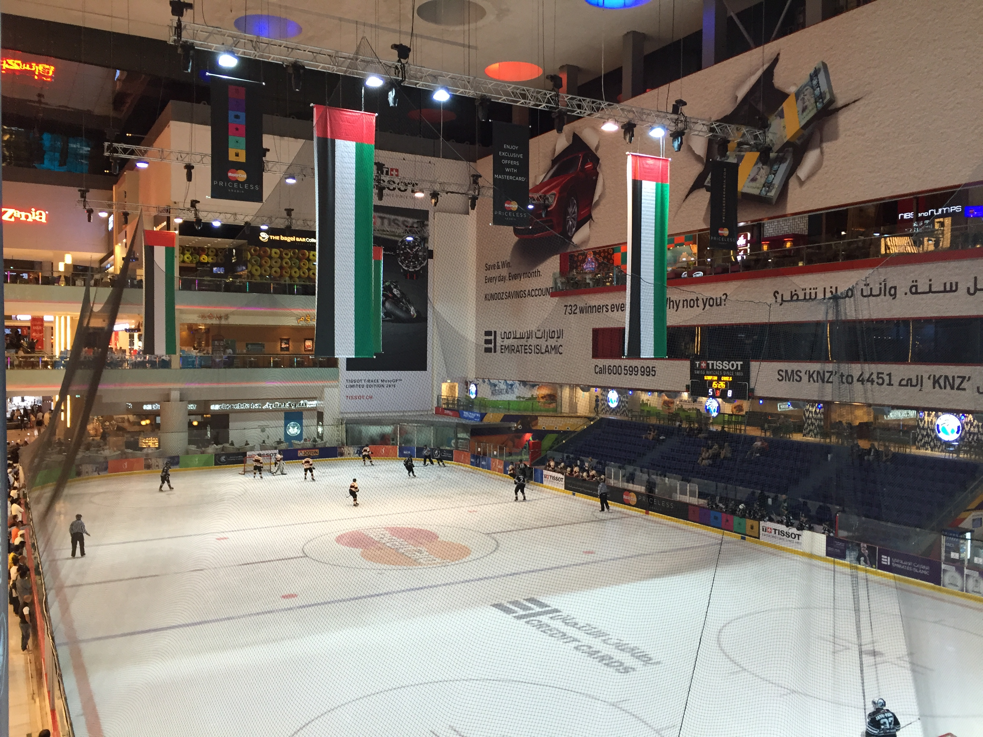 Ice rink at Dubai Mall