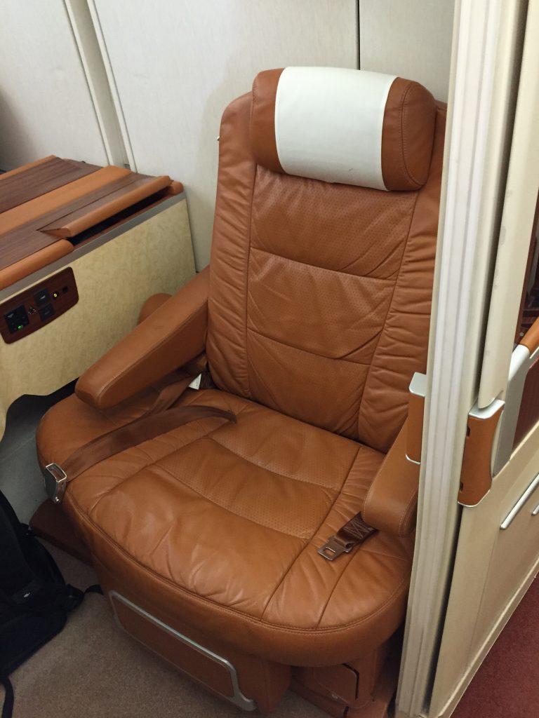 Singapore Suites Class Seat 3C