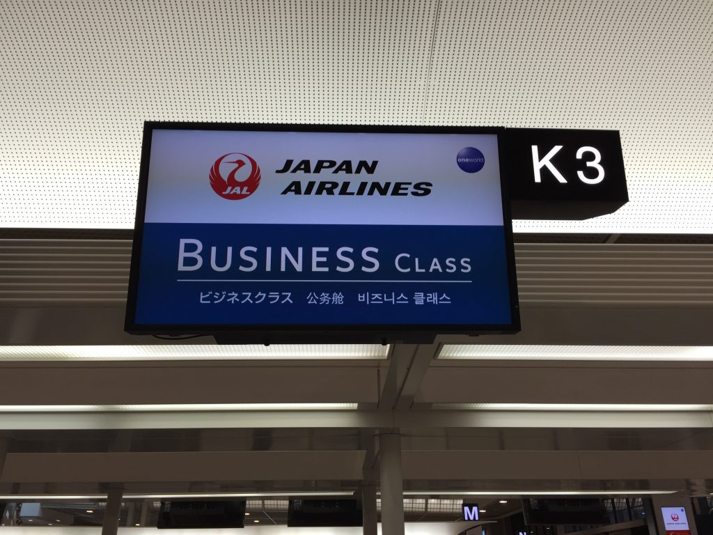 JAL Business Class Check In