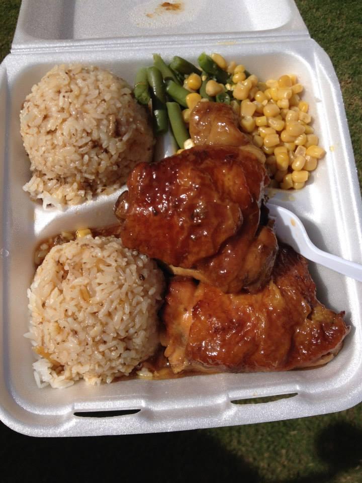 Shoyu Chicken from Nagasako's in Lahaina.