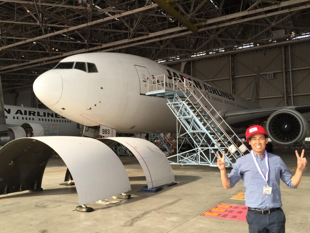 JAL Maintenance Center
