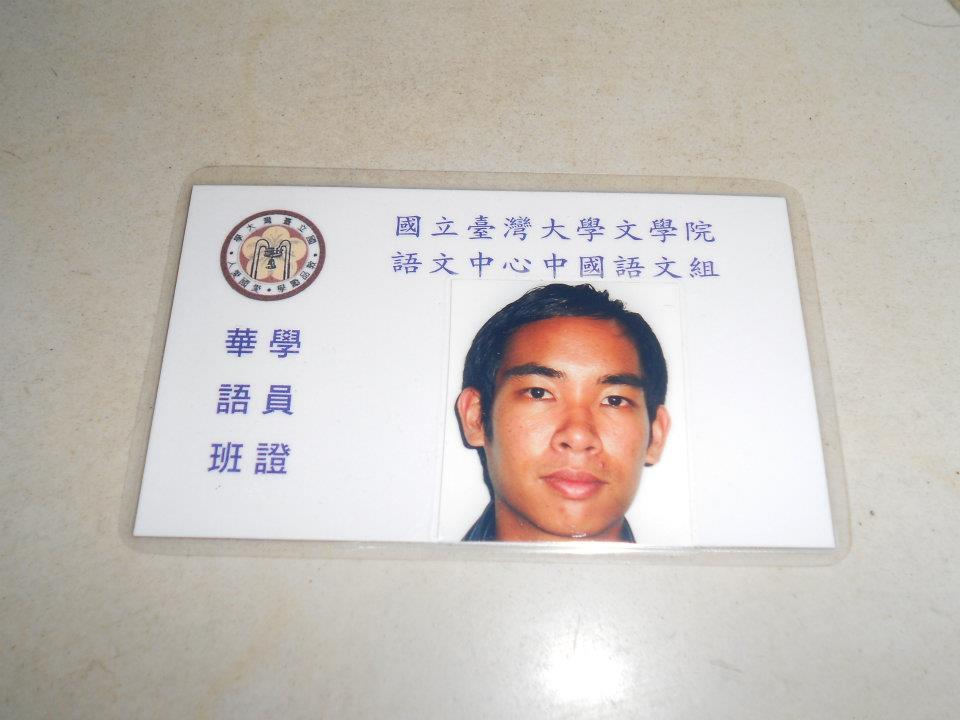 My student ID card at National Taiwan University (Taida).