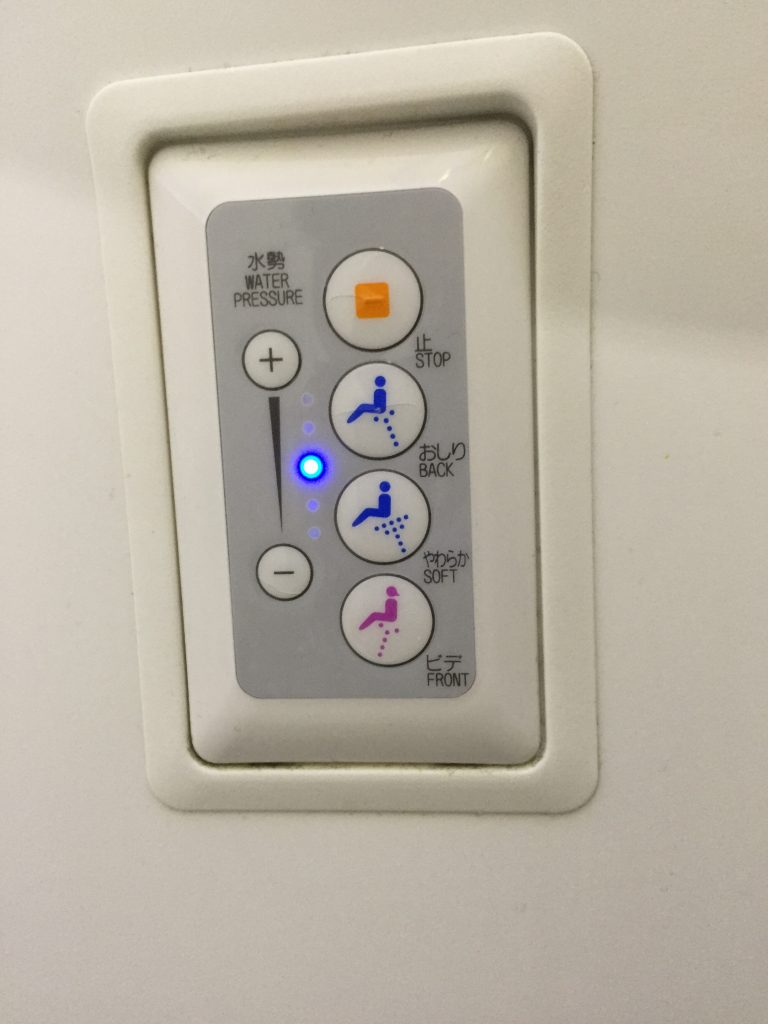 Toilet options on JL 004